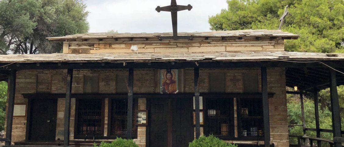 Church of Demetrios Loubardiaris